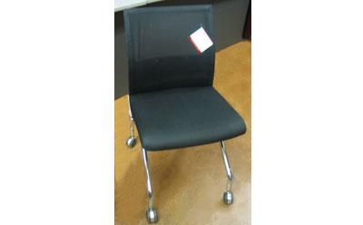 Mesh Nesting Chair (U#1)